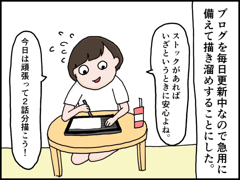 f:id:onigiri00onigiri:20200516150420j:image
