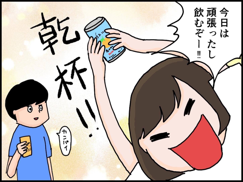 f:id:onigiri00onigiri:20200516150429j:image