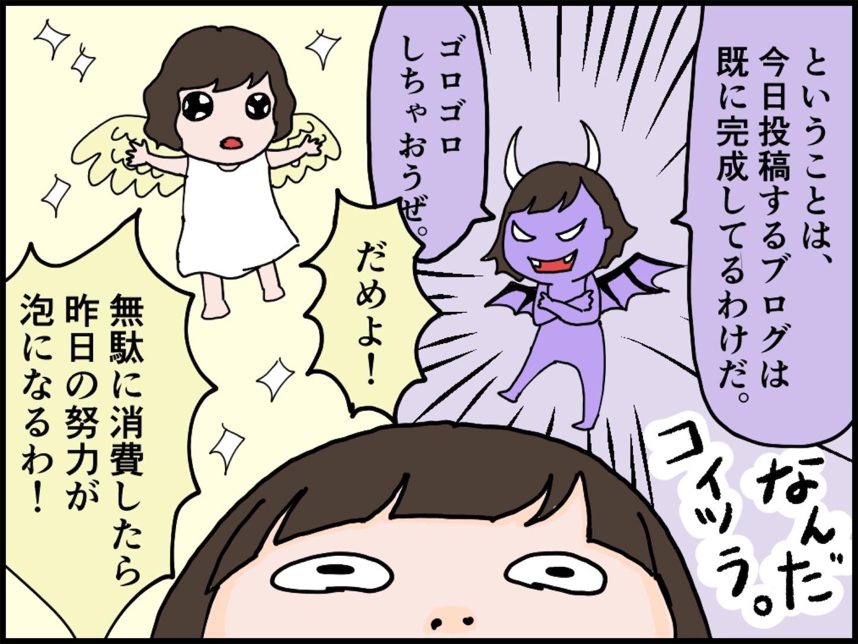 f:id:onigiri00onigiri:20200516150436j:image