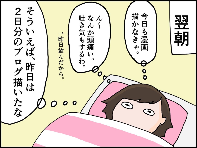 f:id:onigiri00onigiri:20200516150450j:image