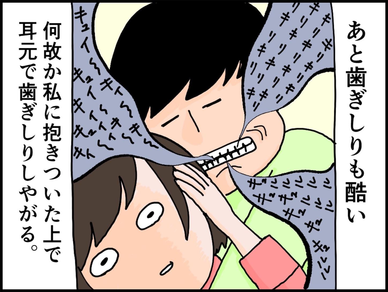f:id:onigiri00onigiri:20200517175812j:image