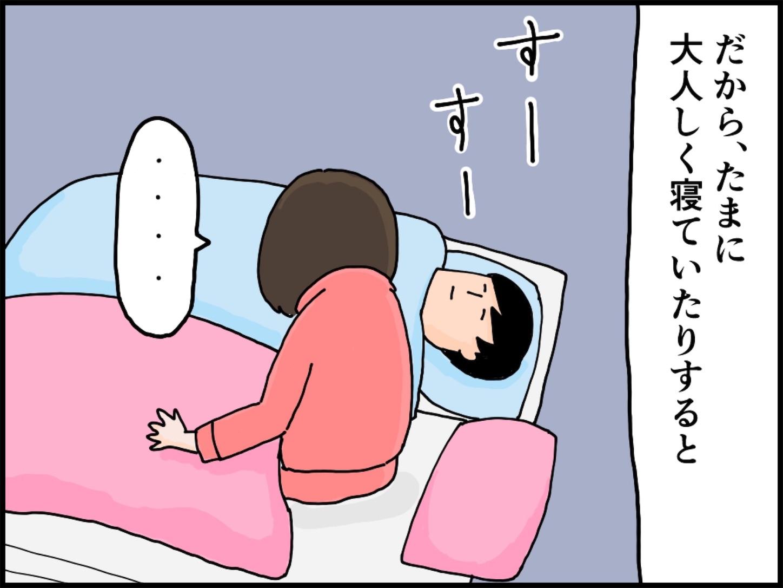 f:id:onigiri00onigiri:20200517175843j:image