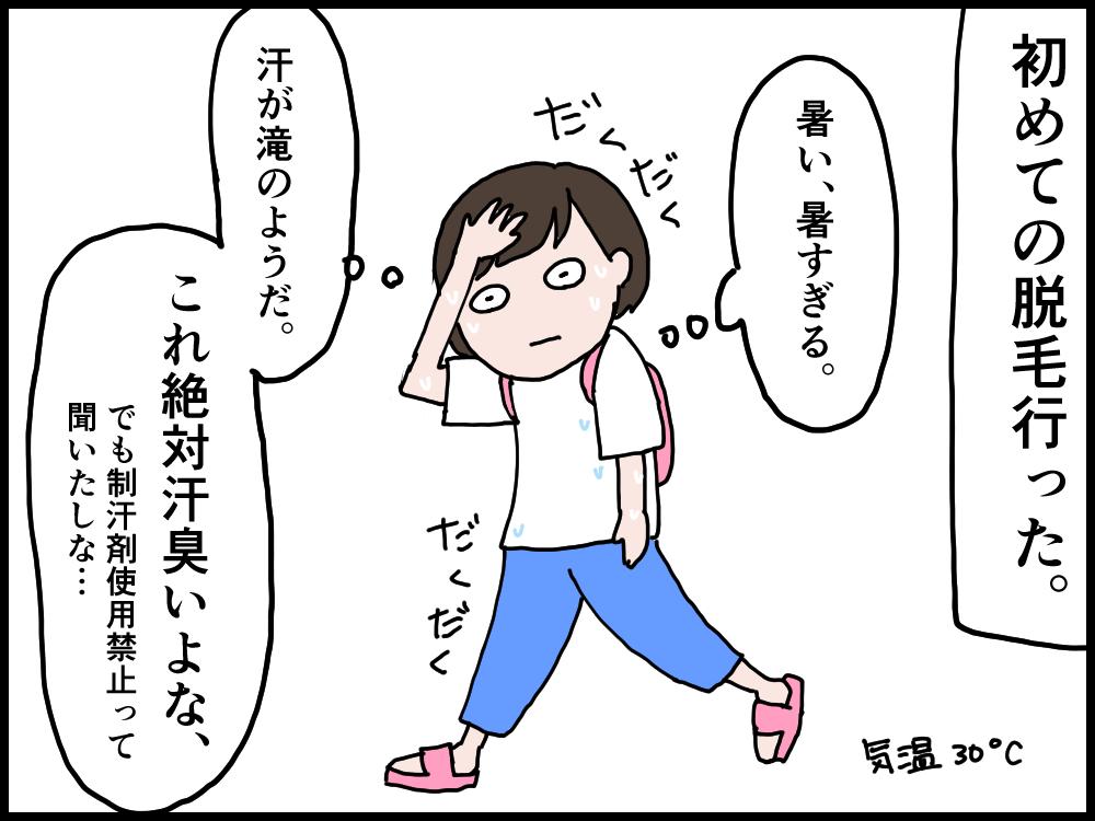 f:id:onigiri00onigiri:20200518220651j:plain