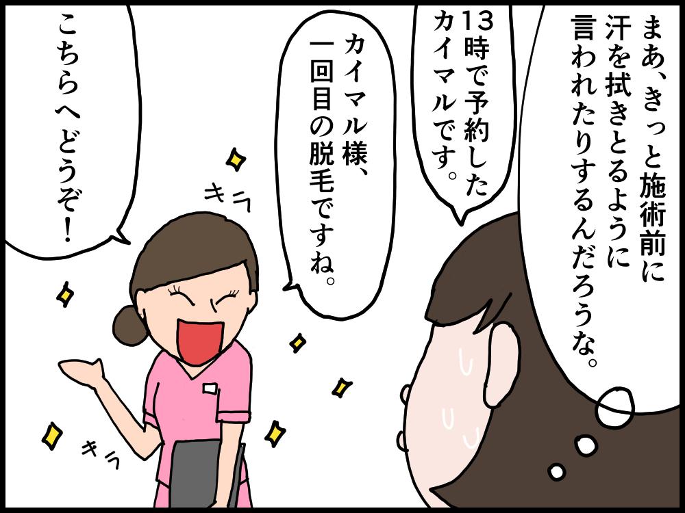 f:id:onigiri00onigiri:20200518220710j:plain
