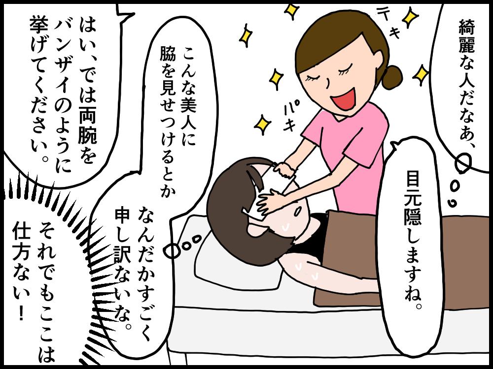 f:id:onigiri00onigiri:20200518220724j:plain