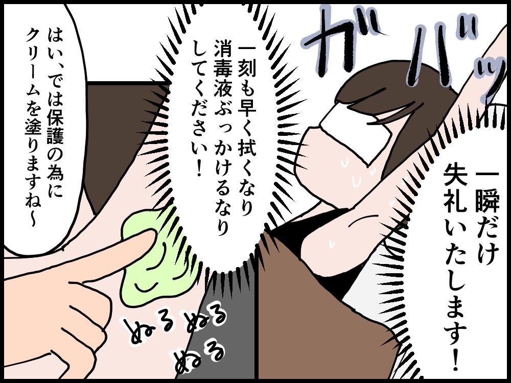 f:id:onigiri00onigiri:20200518220753j:plain