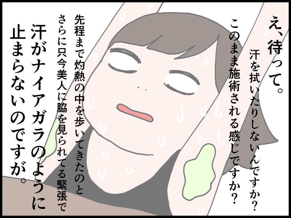 f:id:onigiri00onigiri:20200518220809j:plain