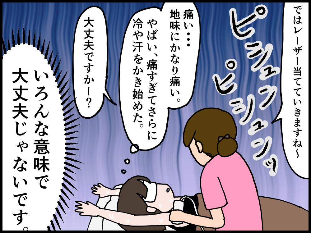 f:id:onigiri00onigiri:20200518220825j:plain