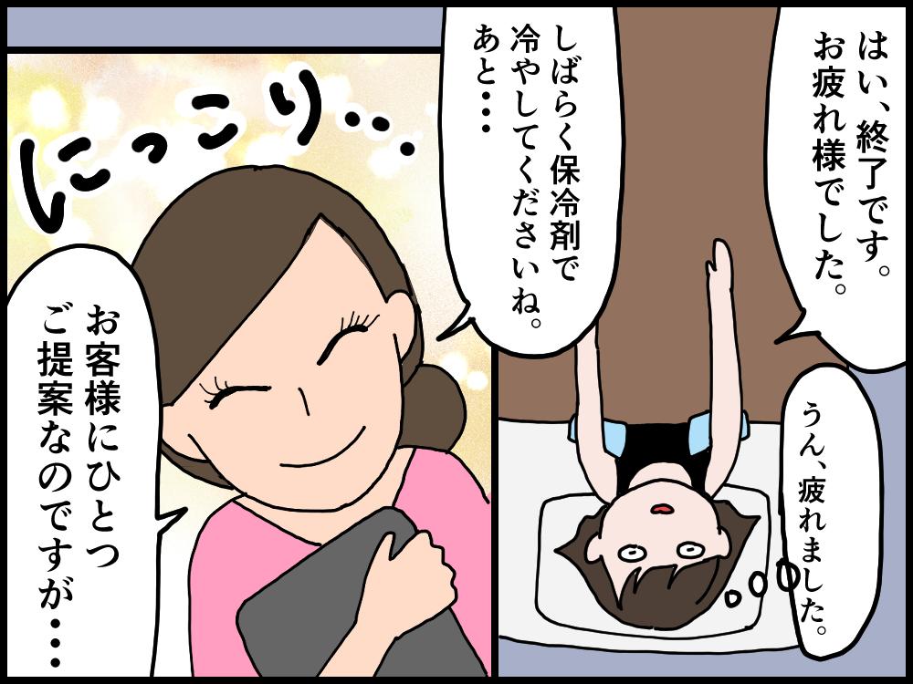 f:id:onigiri00onigiri:20200518220843j:plain