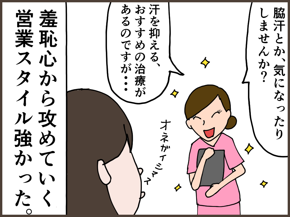 f:id:onigiri00onigiri:20200518220855j:plain