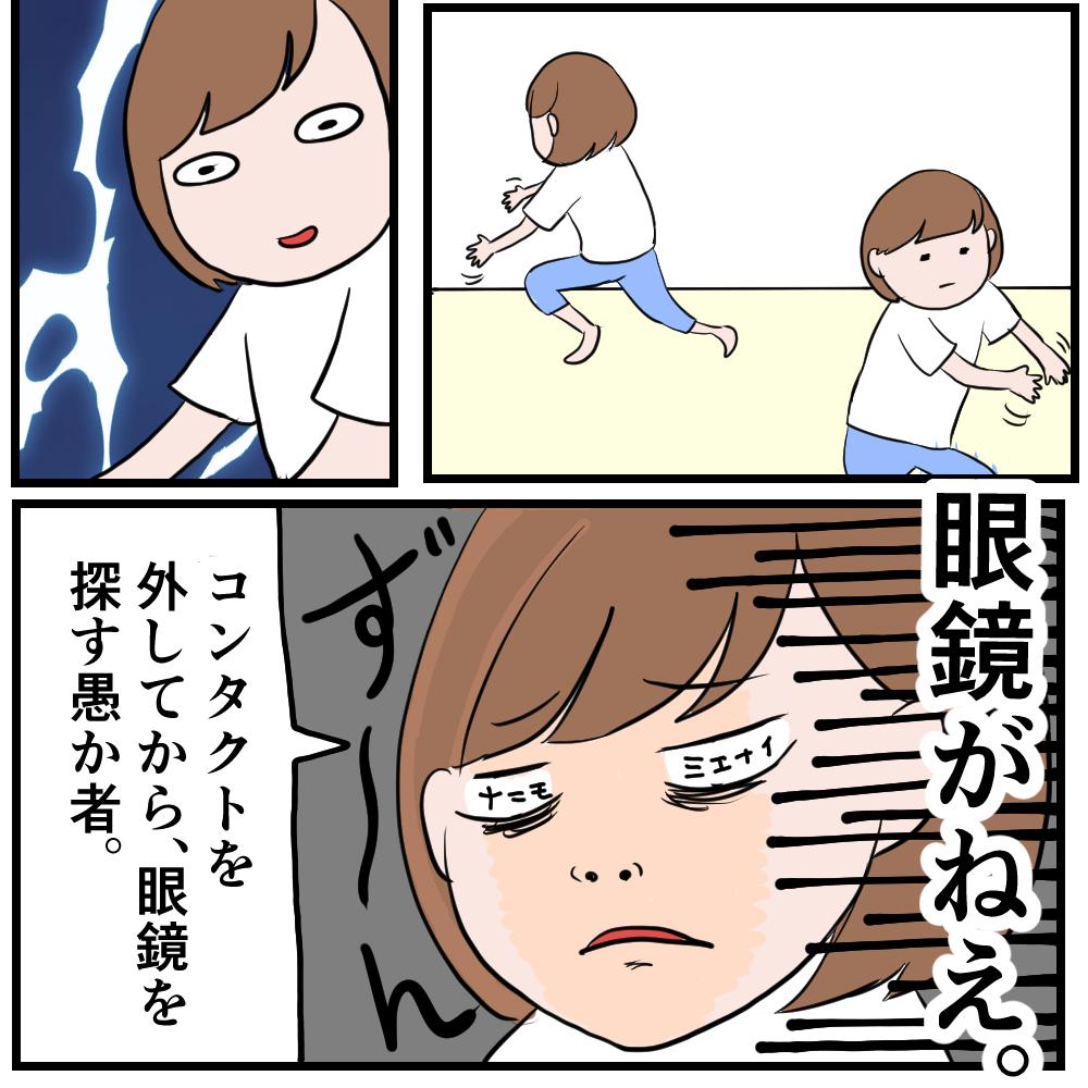 f:id:onigiri00onigiri:20200520161554j:plain