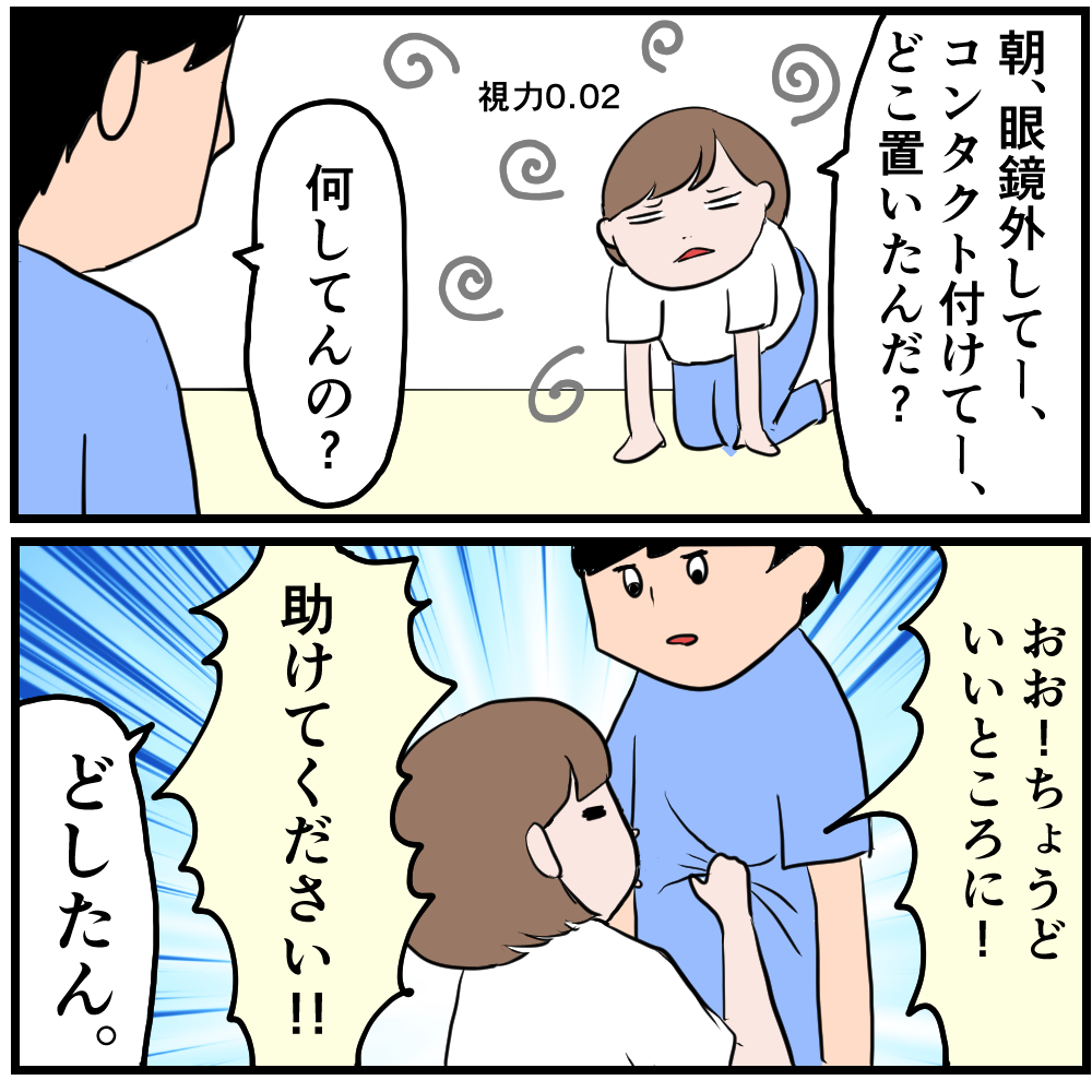 f:id:onigiri00onigiri:20200520161616j:plain
