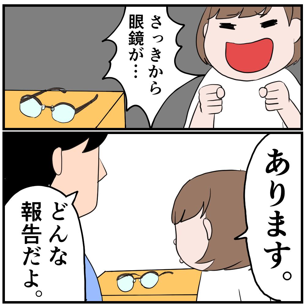 f:id:onigiri00onigiri:20200520161632j:plain
