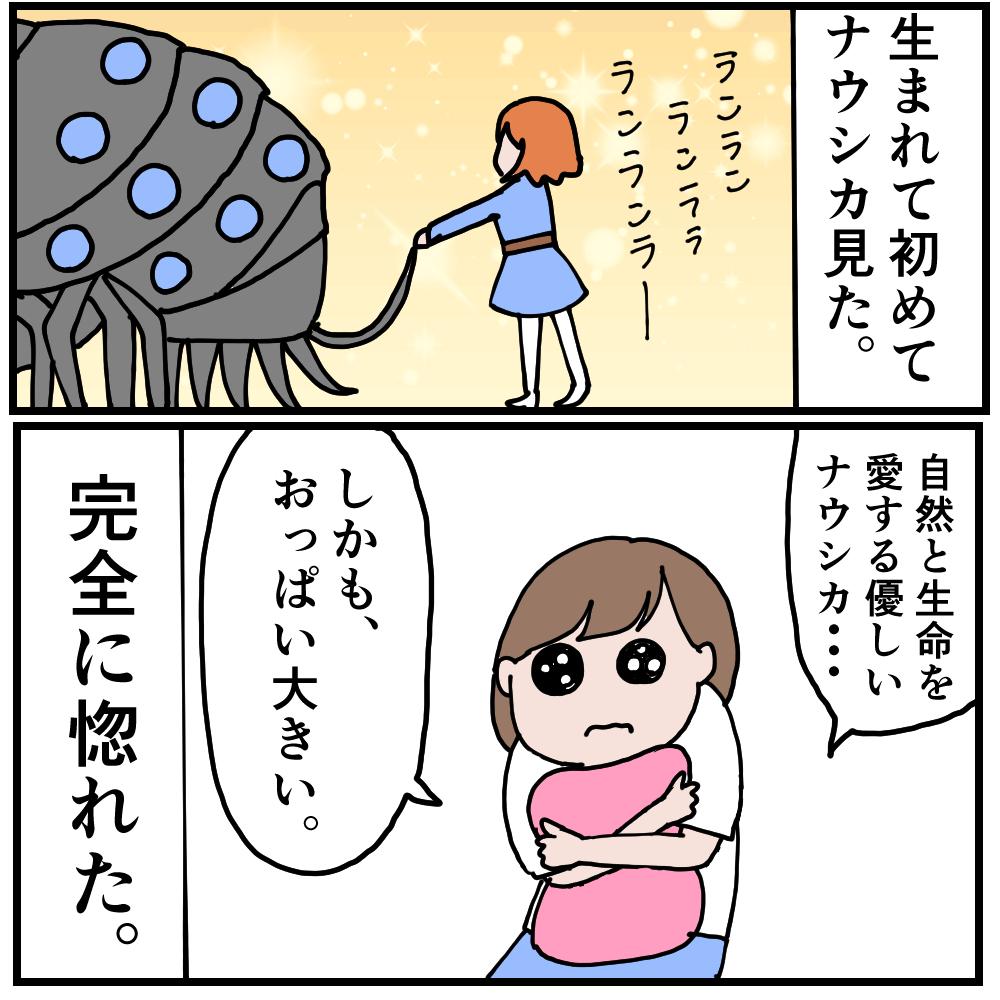 f:id:onigiri00onigiri:20200521164758j:plain