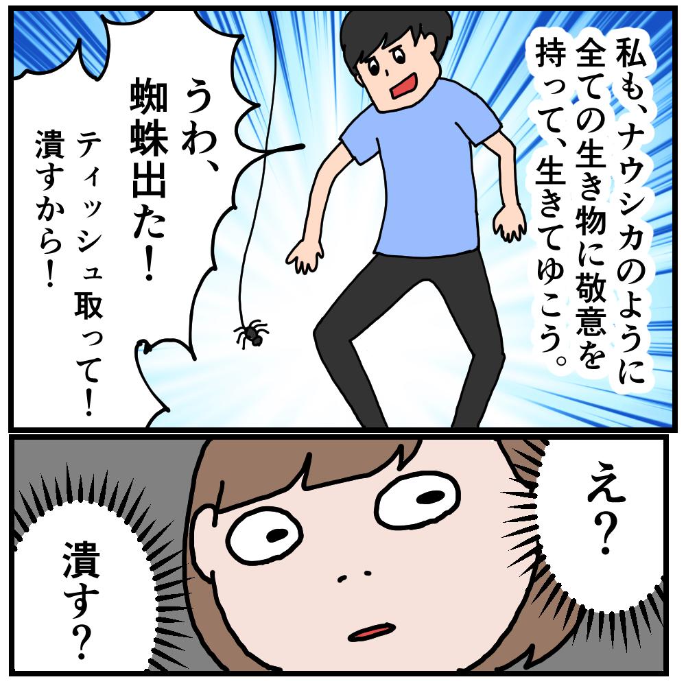 f:id:onigiri00onigiri:20200521164818j:plain