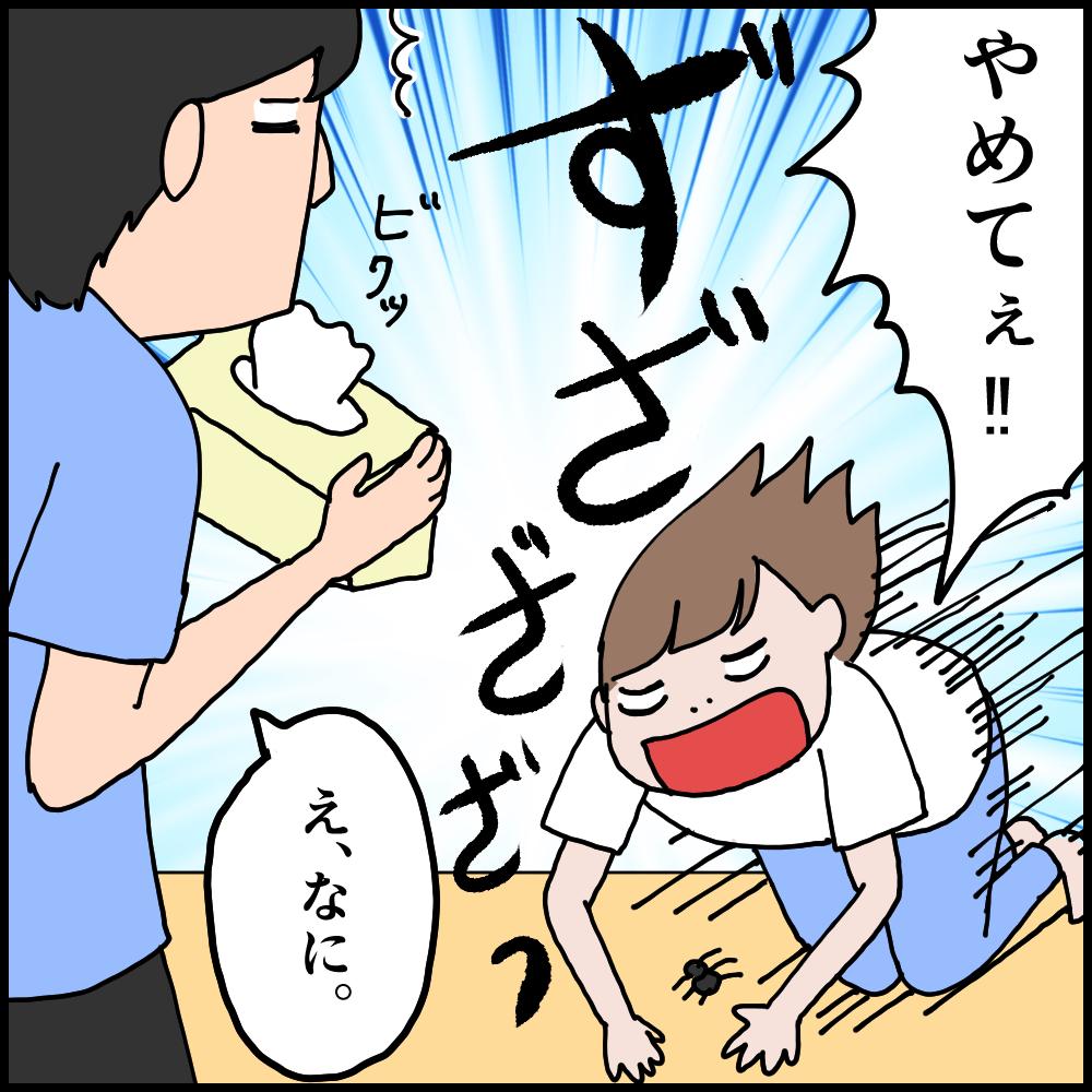 f:id:onigiri00onigiri:20200521164844j:plain