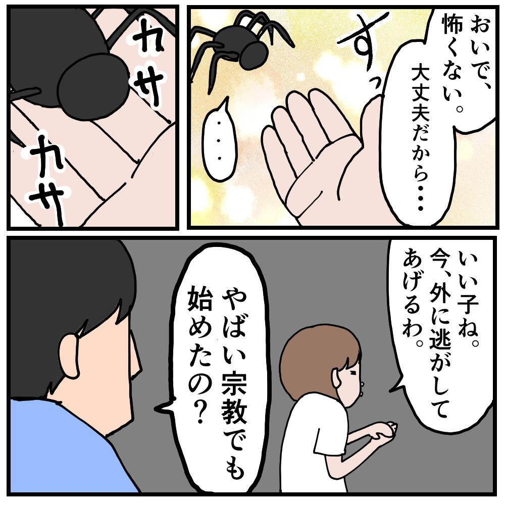 f:id:onigiri00onigiri:20200521164902j:plain