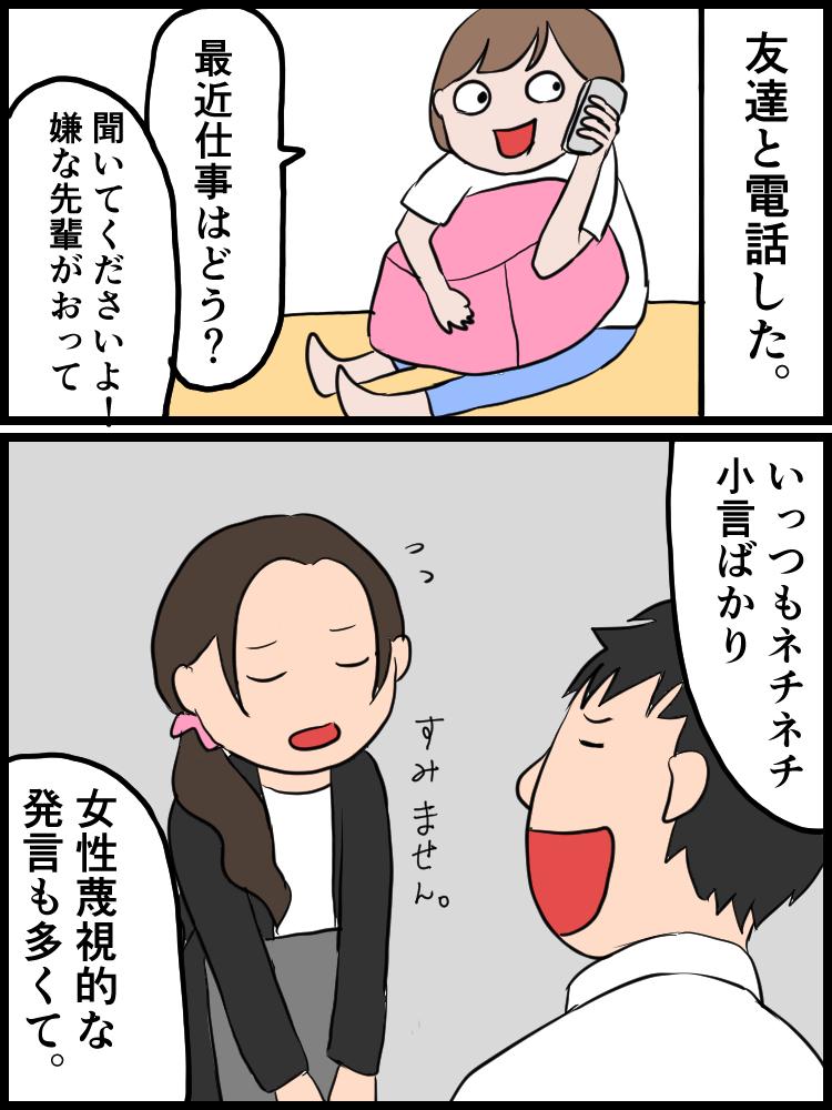 f:id:onigiri00onigiri:20200522200320j:plain