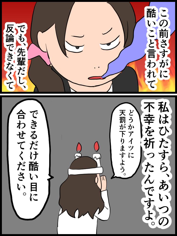 f:id:onigiri00onigiri:20200522200342j:plain