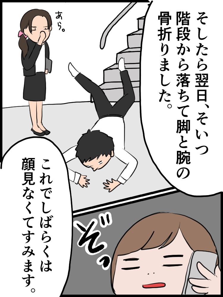 f:id:onigiri00onigiri:20200522200358j:plain