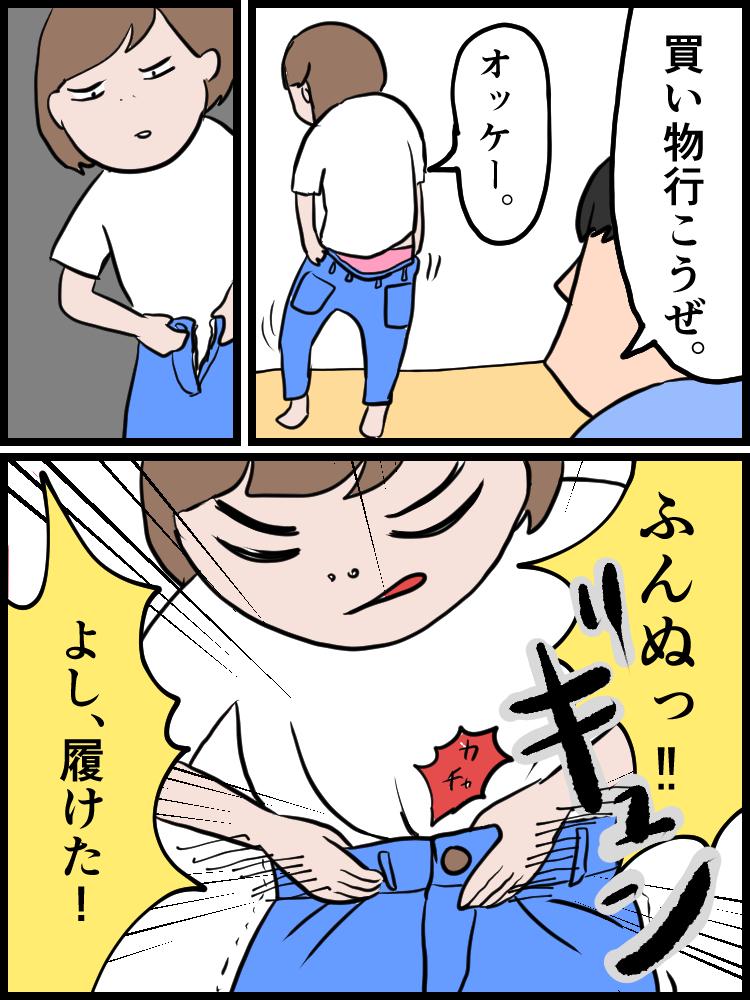 f:id:onigiri00onigiri:20200523194153j:plain