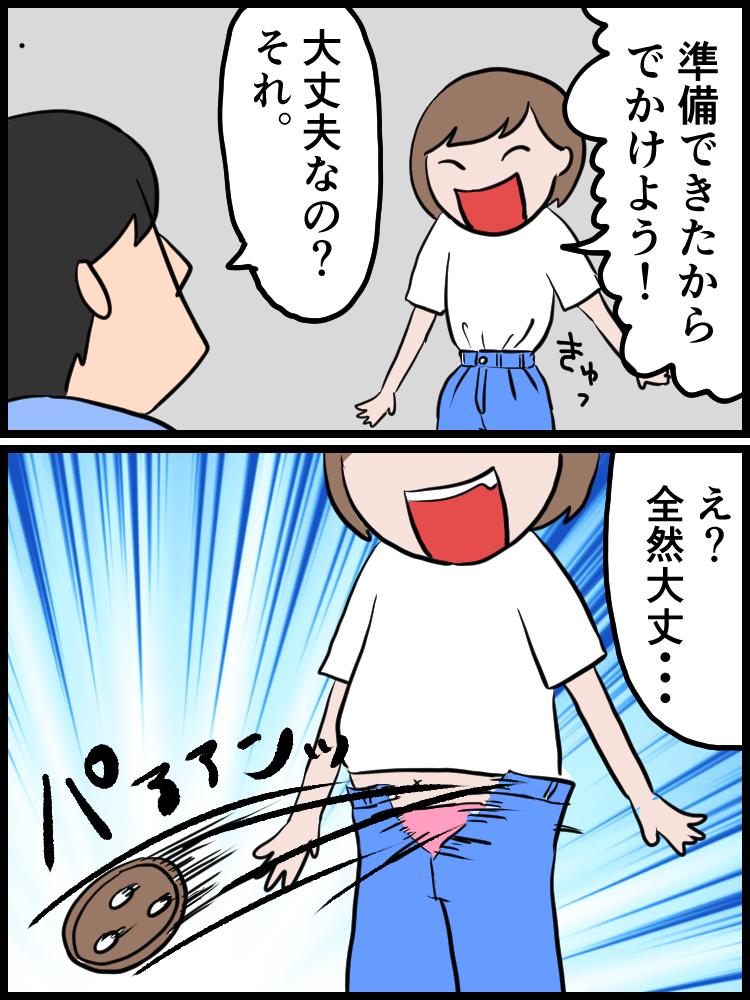 f:id:onigiri00onigiri:20200523194221j:plain