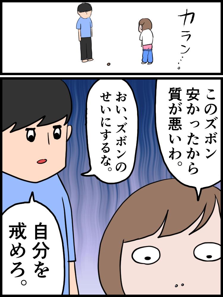 f:id:onigiri00onigiri:20200523194245j:plain