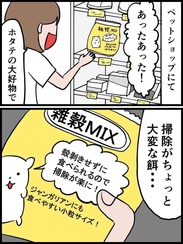f:id:onigiri00onigiri:20200524140931j:plain