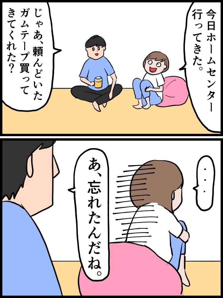 f:id:onigiri00onigiri:20200525140050j:plain