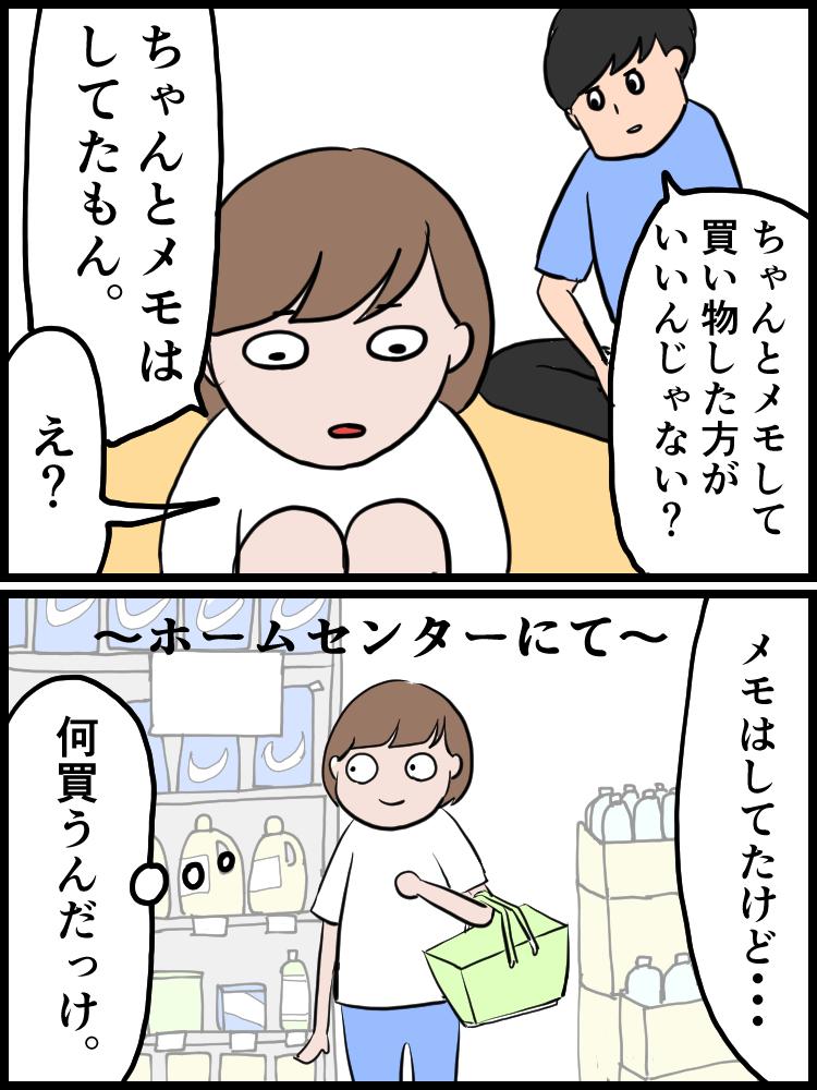 f:id:onigiri00onigiri:20200525140105j:plain