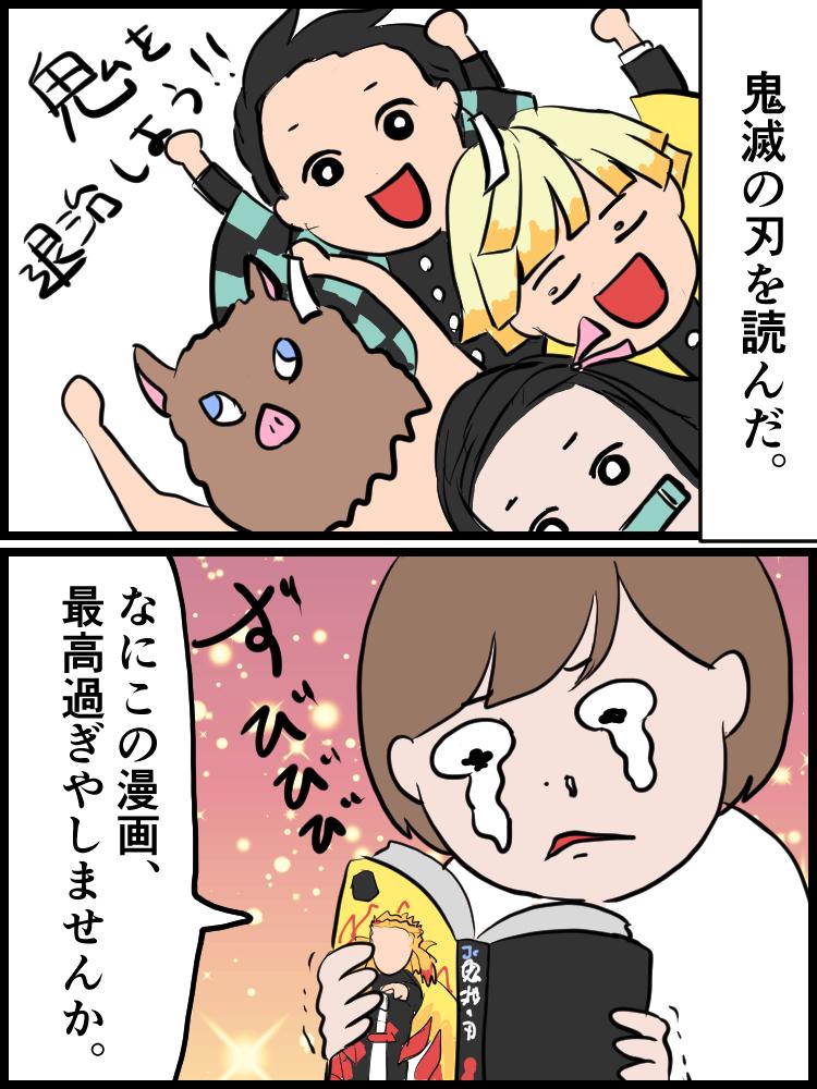f:id:onigiri00onigiri:20200526200031j:plain