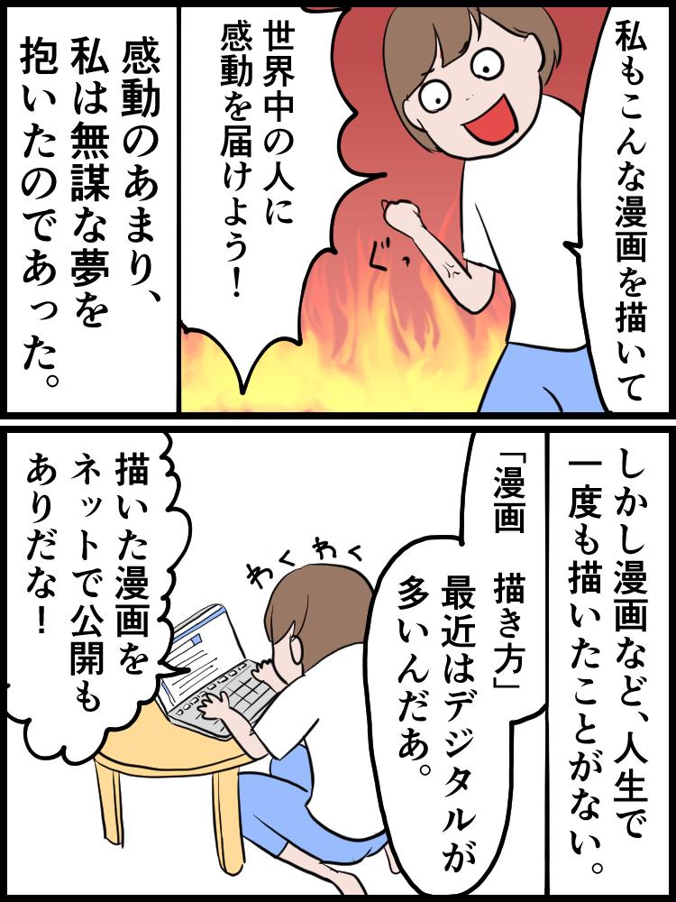 f:id:onigiri00onigiri:20200526200058j:plain