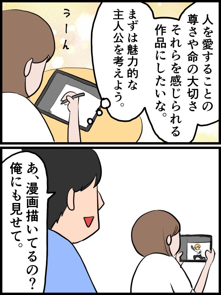 f:id:onigiri00onigiri:20200526200142j:plain