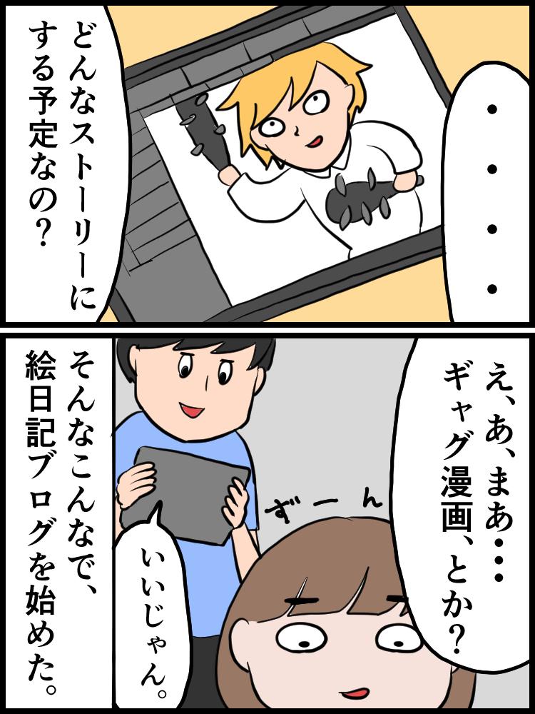 f:id:onigiri00onigiri:20200526200207j:plain