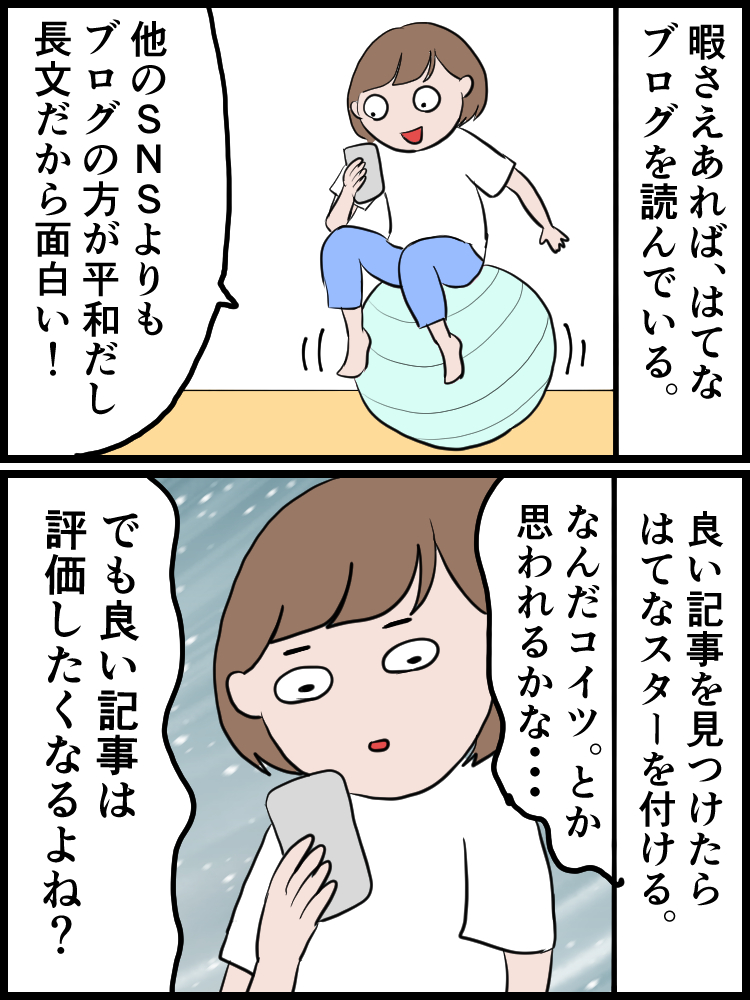 f:id:onigiri00onigiri:20200527135241j:plain