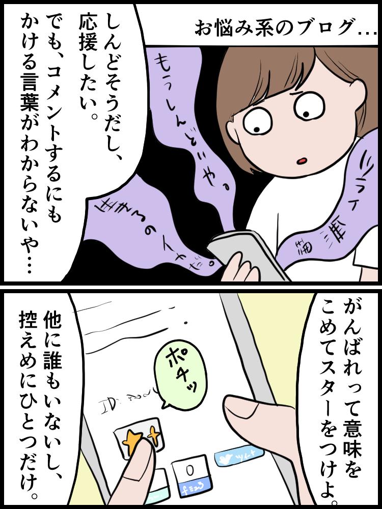 f:id:onigiri00onigiri:20200527135319j:plain