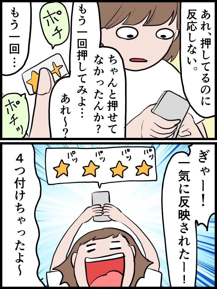 f:id:onigiri00onigiri:20200527135344j:plain