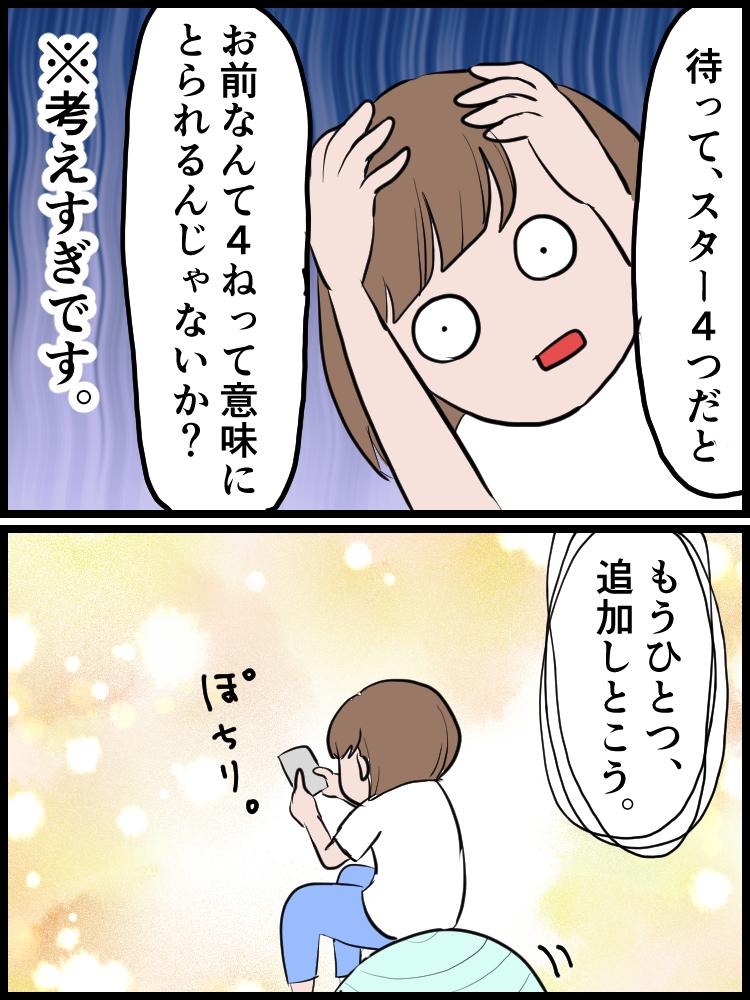 f:id:onigiri00onigiri:20200527135408j:plain