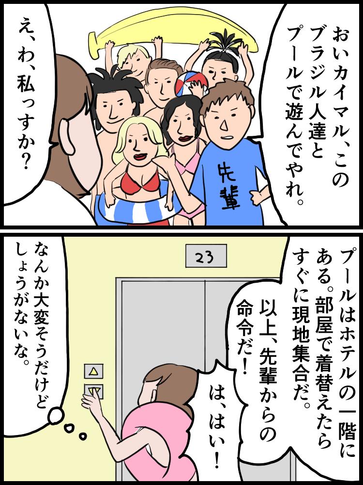 f:id:onigiri00onigiri:20200528163648j:plain