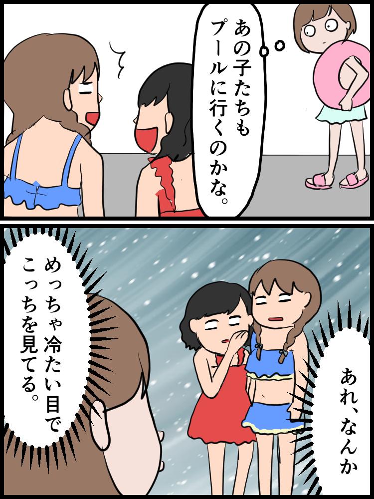 f:id:onigiri00onigiri:20200528163705j:plain