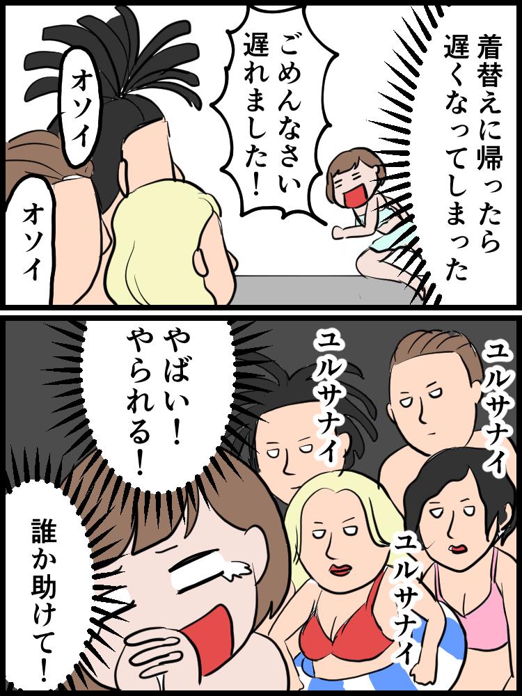 f:id:onigiri00onigiri:20200528163738j:plain