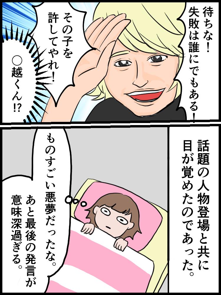 f:id:onigiri00onigiri:20200528163755j:plain