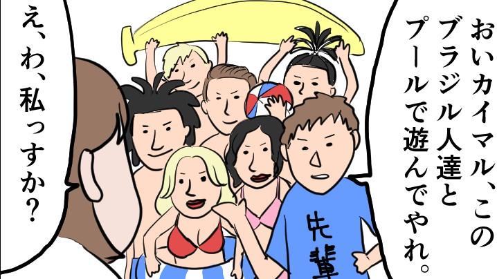 f:id:onigiri00onigiri:20200528164348j:plain