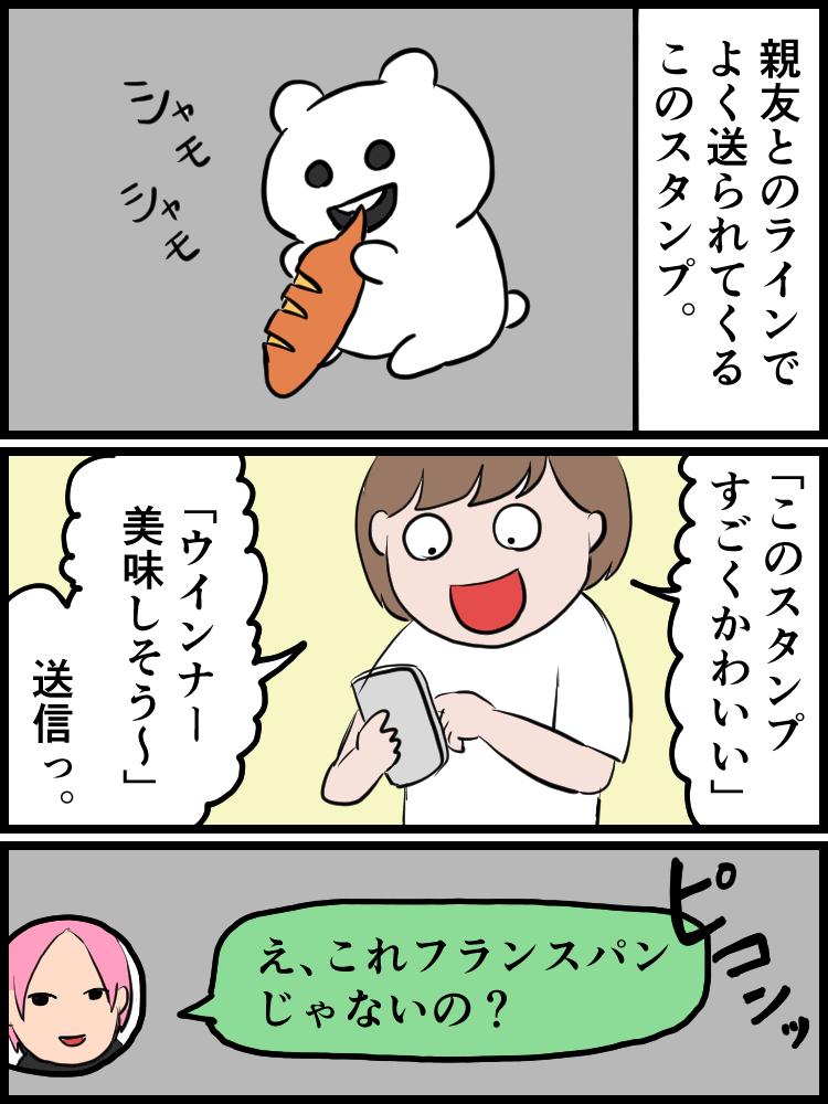 f:id:onigiri00onigiri:20200529135744j:plain
