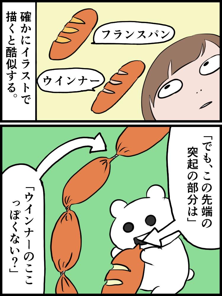 f:id:onigiri00onigiri:20200529135802j:plain