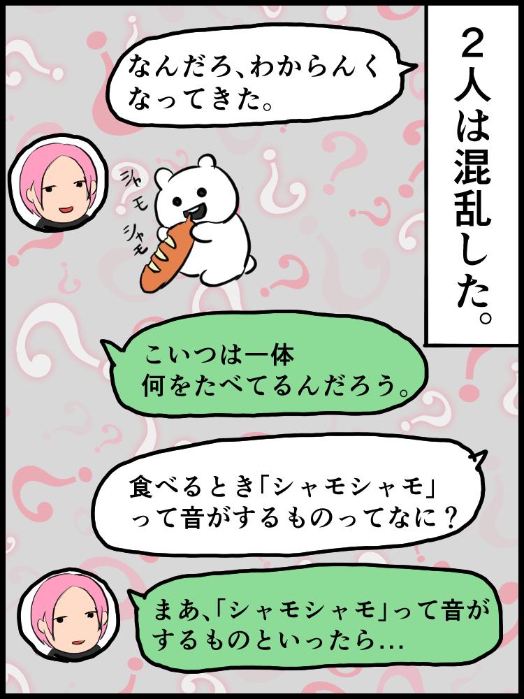 f:id:onigiri00onigiri:20200529135818j:plain