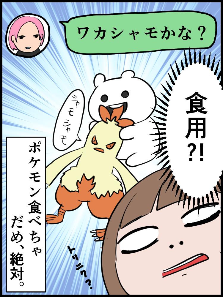f:id:onigiri00onigiri:20200529135841j:plain