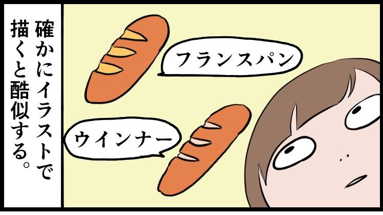 f:id:onigiri00onigiri:20200529140231j:plain