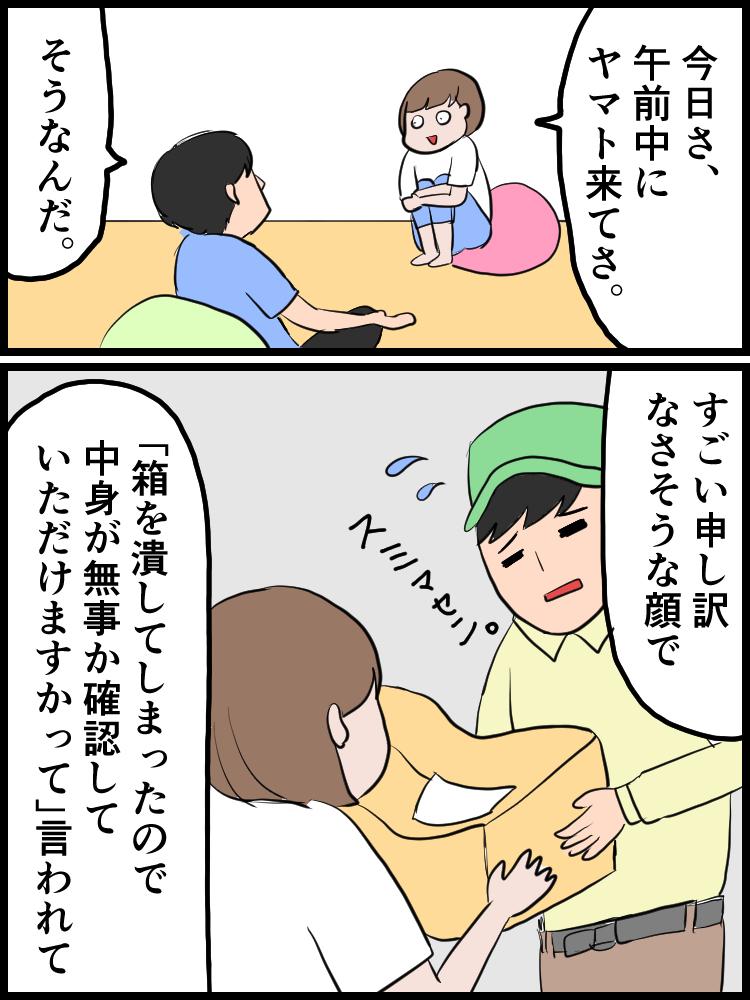 f:id:onigiri00onigiri:20200530180216j:plain