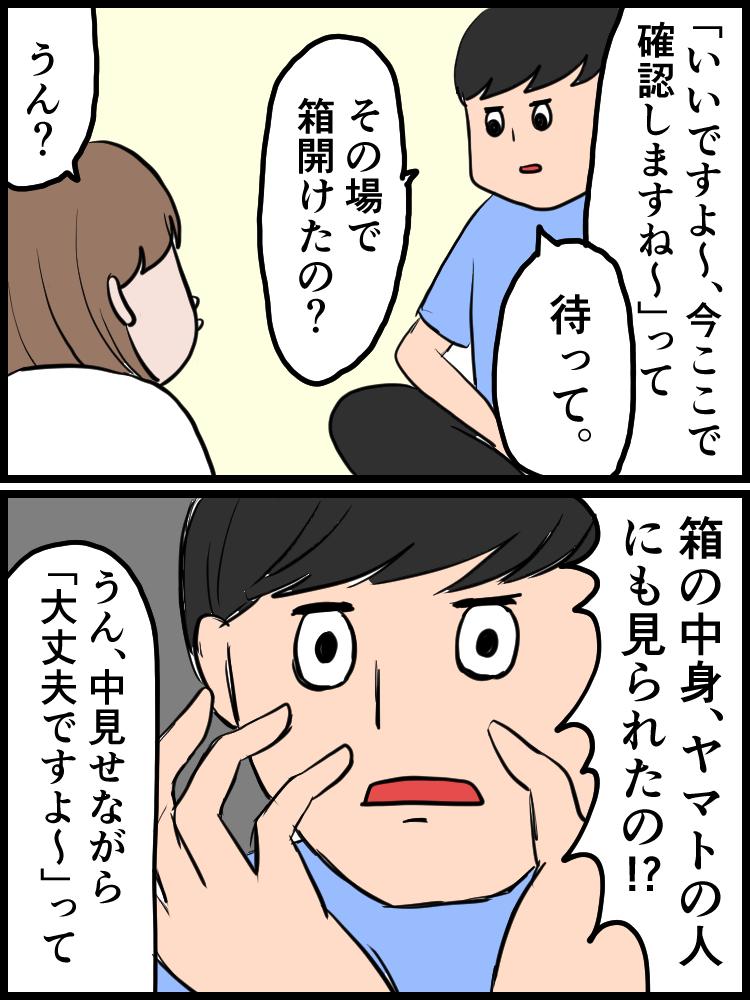 f:id:onigiri00onigiri:20200530180439j:plain